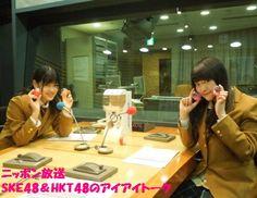 ◆ニッポン放送|SKE48&HKT48のアイアイトーク http://www.1242.com/program/ske48_hkt48/ 木本花音&東李苑 from SKE48 (東海ラジオ2014/01/23OA)  #SKE48 #kanonkimoto #rionazuma