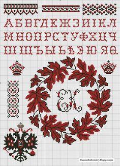 beautiful Russian cross stitch