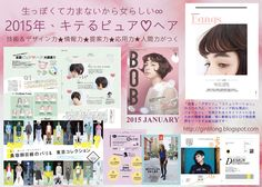 2015-01 BOB