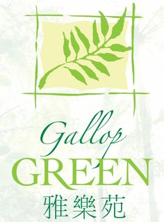 http://www.singapore-property-sale.com/gallop-green-3/