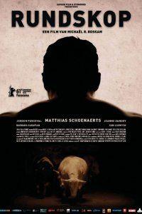 Фильм Бычара (2011) смотреть онлайн бесплатно в хорошем качестве полный фильм полностью hd