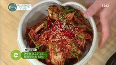 최고의 요리 비결 - 임효숙의 얼갈이배춧국과 배추겉절이_#002 - YouTube