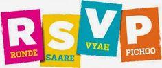 aibo-aibo-lyrics-lehmber-hussainpuri Movie - Ronde Sare Viyah Picho