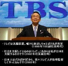 (1) メディアツイート: (有)山中精肉店(@yamanakaseiniku)さん | Twitter