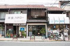 「tenement カフェ」の画像検索結果