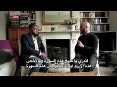 حلقة ٢ رحيم من لندن بالقرآن اهتديت للشيخ فهد الكندريEP2 Guided Through the Quran - YouTube