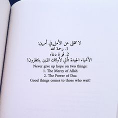 Assalamu alaikoumBeing born into Islam is the biggest blessing of Allah, alhamdoulillah. Pray Quotes, Hadith Quotes, Quran Quotes Love, Islamic Love Quotes, Words Quotes, Qoutes, Allah Quotes, Sayings, Protection Quotes