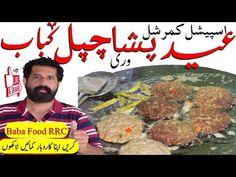 Original/Eid Special/ Restaurant Style/Peshawari Chapl Kabab/Peshawari Chapli Kabab/by Chef Rizwan Baba Food, Baba Recipe, Cooking Recipes In Urdu, Baked Roast, Eid Special, Indian Food Recipes, Ethnic Recipes, Meat Chickens, Burger Recipes