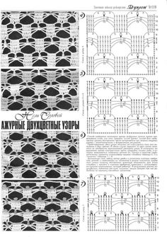 Häkelmuster Openwork / crochet pattern