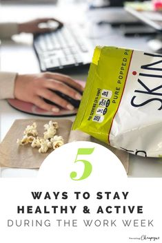 Step 1: Wake Up || Step 2: Midday snack || Step 3: Be a Boss #howto #healthy #active #healthysnack