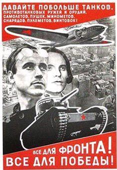 El Lissitzky ~ Russian Constructivists