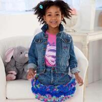 Kids Remix Skirt Free Download