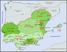 Caliphate of Cordoba : Reinos de Taifas en 1080