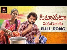 Village Folk Songs   Sittapata Sinukulaku Full Video Song   Latest Telangana Songs   Amulya Studio