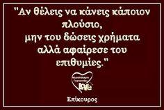 Greek, Letters, Memories, Memoirs, Souvenirs, Letter, Lettering, Greece, Remember This