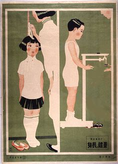 Tokyo Girl - Chinese Public Health Posters