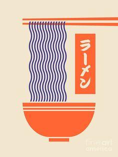 Japanese Ramen, Japanese Food, Japanese Art, Cream Pillows, Cream Art, Cream T Shirts, Japanese Poster, Japanese Graphic Design, Noodle Bowls
