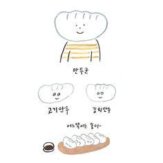어느쪽이든 좋은 저녁 by ae_shoong