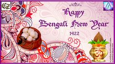 Creationz Zone: Happy Bengali New Year