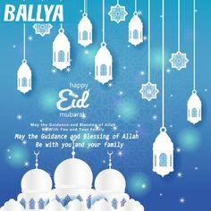 *عيدكم مُبَارَك وكل عام وأنتم بِخَيْر*.. Eid Mubarak to All Muslim friends Happy Eid Mubarak, Safety, Milk, Security Guard
