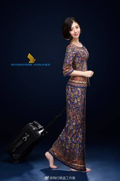 Singapore air Airline Cabin Crew, Airline Uniforms, Barefoot Girls, Military Women, Flight Attendant, Traditional Outfits, Asian Beauty, Beautiful, Trending Outfits