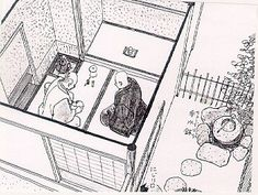 Rikyu was Nobunaga's tea master, but Hideyoshi finally met Rikyu in 1570. Hideyoshi was interested in the arts, such as the tea ceremony and No theater ...