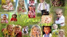 Школа Счастья создана в Белгородской области Саврасов Родовые Поместья и...