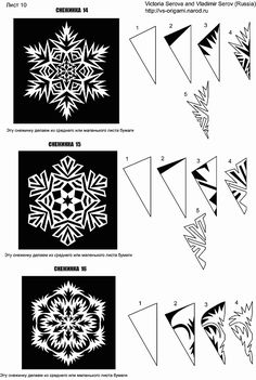 awesome instructions for paper snowflake patterns
