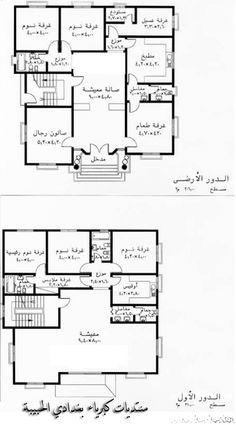 : خرائط منازل 150 متر دورين : منازل