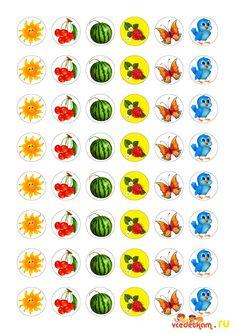 Весёлая гусеница - Шаблоны для выкладывания цветными фишками, буквами, раскрашивания