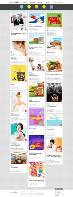 DCafeIn Website - Lotte Town