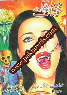 Pakistani Urdu Novels:   Free Download PDF Monthly Khofnak Digest February 2015