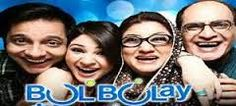 Bulbulay Episode 405 on Ary Digitalt  26th june 2016 Full Episode Online