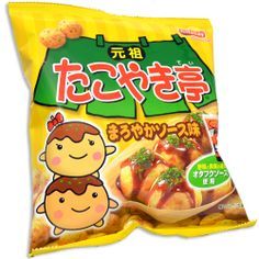 Takoyaki Tei- Soft, fluffy puffs of corn with a classic Japanese taste. Takoyaki are little balls of fried squid & batter topped with nori. These corn puffs recreate this flavor (and shape!) perfectly! - See more at: http://oyatsucafe.com/candy-snack-food/potato-snacks/takoyaki-tei?sort=p.price&order=ASC#sthash.aCSiDLxk.dpuf
