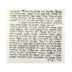 Kosher Klaf/scroll/parchment for Mezuzah Mezuza Made in Israel Israel, Jewish Museum, Harbor House, Personalized Wall Art, Museum Shop, Torah, Judaism, Home Wall Decor, Creative Decor