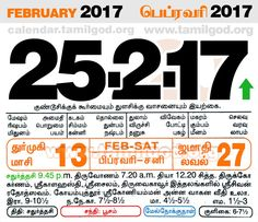 Tamil daily calendar for the day 25/02/2017