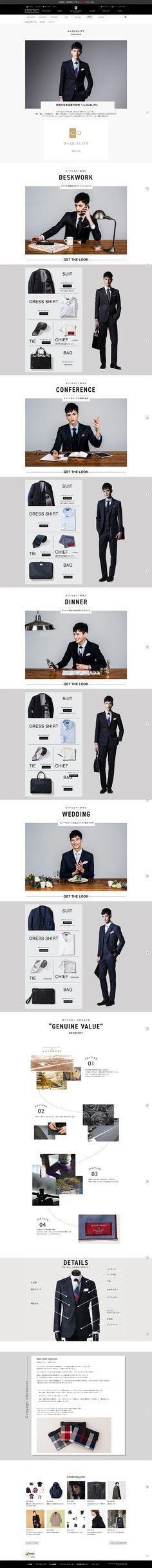 J∞QUALITY【ファッション関連】のLPデザイン。WEBデザイナーさん必見!ランディングページのデザイン参考に(かっこいい系)