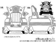 Dragon Ball - Model Sheet 044   Dragon Ball Art Concepts Mod…   Flickr