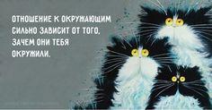 Карточки хорошего настроения)