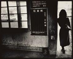 Ishiuchi Miyako. Yokosuka Story #58. 1976-1977.