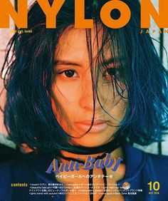 1998年にアメリカ、NYで生まれたNYLONは、ヨーロッパ、アジア圏においても多くの読者を獲得しており、世界的に高く評価されています。 NYLON JAPANは、その日本版ですが、オリジナル版が持つ高いクオリティをそのままに、日本独自の視点や情報をリミックスさせながら新しいムーブメントを巻き起こしています。NYLONファンの人気セレブ、スタイリスト、モデル、エディターたちも多数登場し、ファッション、ビューティ、食、音楽、カルチャーを NYLON独自の視点で紹介します。