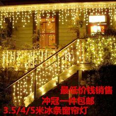 led lantern string lights flashing icicle lights curtain light string star lights Starry Christmas wedding decorative lights - Taobao