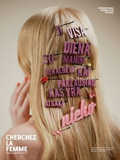 Poster image produced for Cherchez La Femme women film festival. Film Festival Poster, Cannes Film Festival 2015, Brand Innovation, David Carson, Type Illustration, Illustrations, Paula Scher, Graphic Design Typography, Hair Art