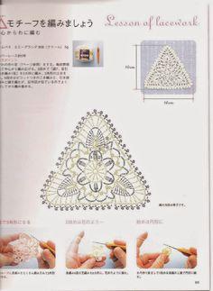 Patterns and motifs: Crocheted motif no. 504