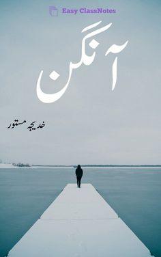 Aangan By Khadija Mastoor Complete Novel PDF Download