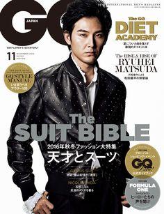 9月24日発売の『GQ JAPAN』最新号は、「スーツ」をテーマに秋冬ファッションを大特集。さらに、今話題の2つダイエット法の徹底解説と、この秋買うべきアウター103着を一挙紹介。
