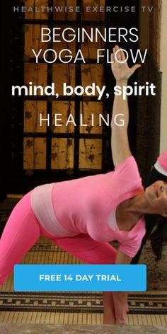 Get ready for Flow: Mind, Body, Spirit Coming February 2 Week Trial Fitness Online, Release Stress, Improve Posture, February 15, Fitness Design, Home Tv, Yoga Flow, Yoga For Beginners, Trials