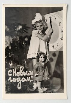 1957 Soviet Russia Happy New Year Girl with Doll Toy Real Photo Postcard