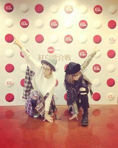 Yumi+Yoshimura+&+Ami+Onuki+:+Bueno,+no+puedo+traducir+lo+que+dice+Ami+en+esta+foto+de+Instagram.  ¡En+fin,+que+tengan+un+feliz+año+nuevo!  ¡Saludos!+|+puffy_4ever