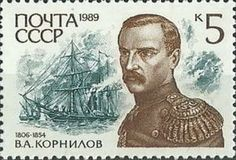 Sellos soviéticos de los almirantes